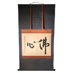 "Old Japan Scroll ""Buddha's Way"""