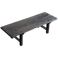 Old Japanese Chestnut Desk / Edo Period-Meiji Period / Coffee Table/ Low Table