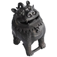 Old Japanese Copperware or Incense Burner in the Shape of a Lion/Carved Figurine