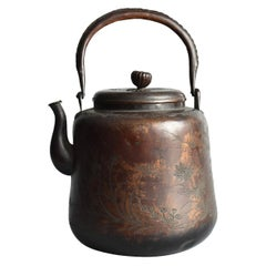 Old Japanese Embossed Copper Kettle / Flower Engraving/19th-20th Century