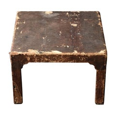 Old wooden Low Table with Japanese Paper / Antique Coffee Table / Wabi-Sabi Art