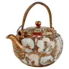 Old or Antique Signed Japanese Satsuma-Style Kutani Porcelain Teapot