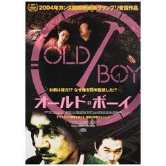 Oldboy 2003 Japanese B2 Film Poster
