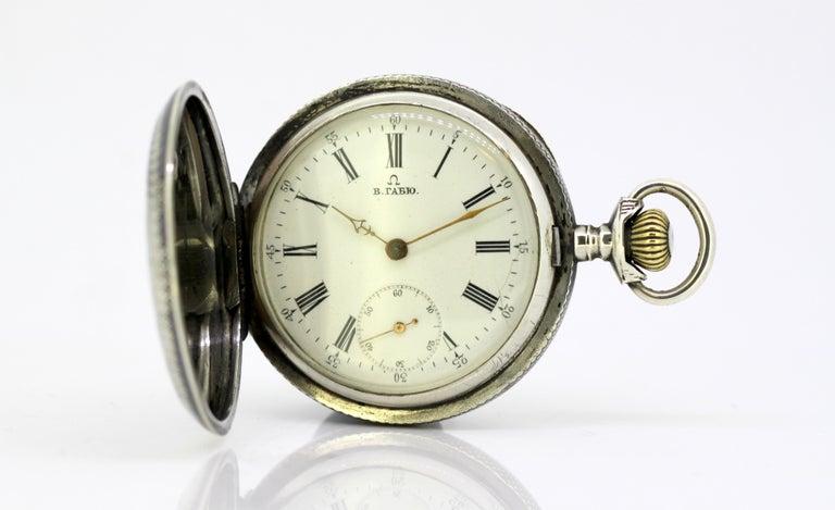 Omega, Gurzelen Silver Nielo Pocketwatch Russian Retailer, Switzerland, 1895 3