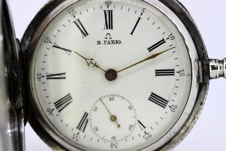 Omega, Gurzelen Silver Nielo Pocketwatch Russian Retailer, Switzerland, 1895 4