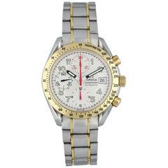 Omega Speedmaster 3313.33.00 Men's Watch