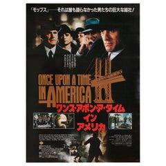 'Once Upon a Time in America' 1984 Japanese B2 Film Poster