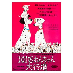 'One Hundred and One Dalmatians' Original Vintage Movie Poster, Japanese, 1970