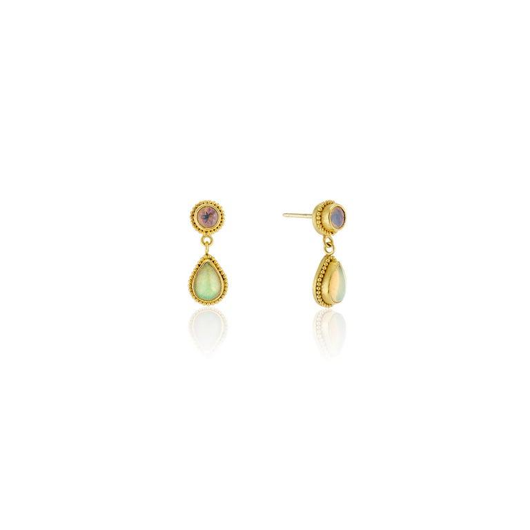 Contemporary Opal 22 Karat Granulation Drop Dangle Earrings 18 Karat Yellow Posts and Backs For Sale