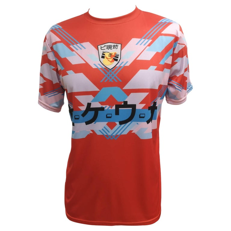 Orange multicoloured T-shirt For Sale