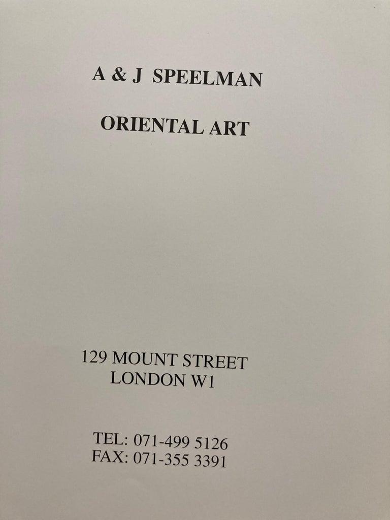 Oriental Art by A & J Speelman For Sale 3