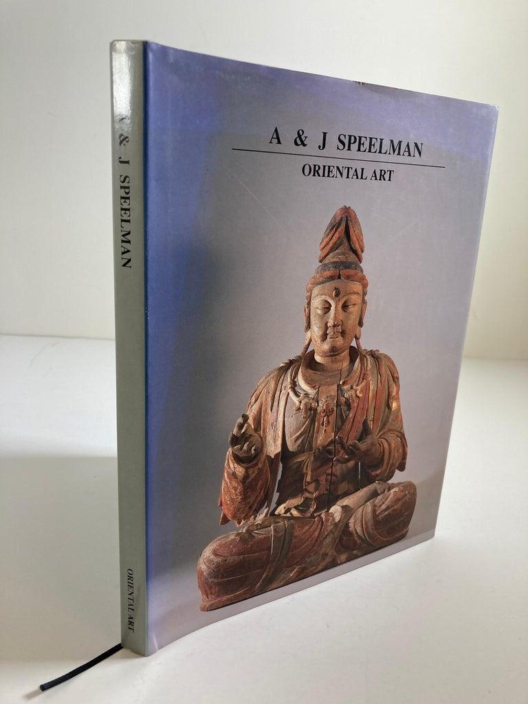 English Oriental Art by A & J Speelman For Sale