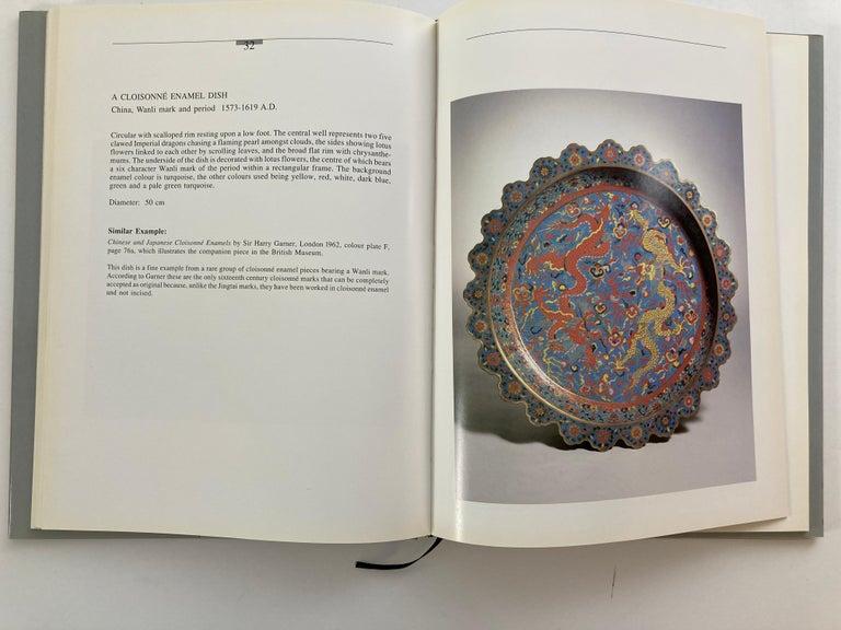 Oriental Art by A & J Speelman For Sale 2