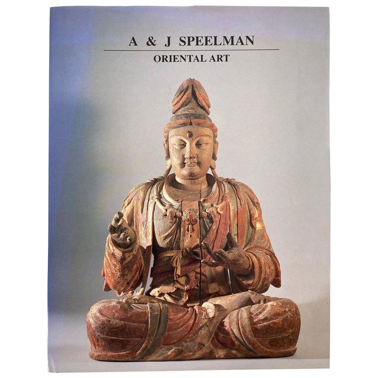 Oriental Art by A & J Speelman For Sale