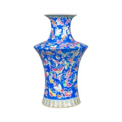 Oriental Flower Vase, Decorative, Ceramic, Butterflies, 20th Century