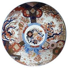 Oriental Japanese Meji Period Large Imari Pattern Platter With Panelled Scenes