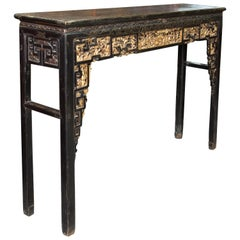 Oriental Table, Wood, Possibly China, 19th-20th Century
