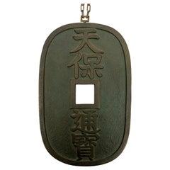 Oriental Vintage Bronze Hanging Plaque