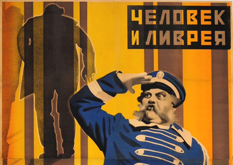 Original vintage movie poster for the Soviet release of a 1924 German silent film Der Letzte Mann (The Last Man) The Last Laugh about an aging doorman of a prestigious hotel who is demoted to a washroom attendant, starring the popular 1920s actor