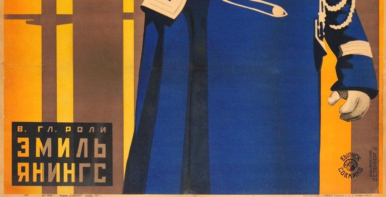 Original 1927 Constructivist Soviet Movie Poster Der Letzte Mann The Last Laugh In Good Condition For Sale In London, GB