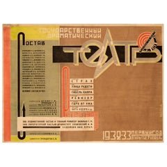 Original 1932 Russian Constructivist Typographic Theatre Poster by Lupach