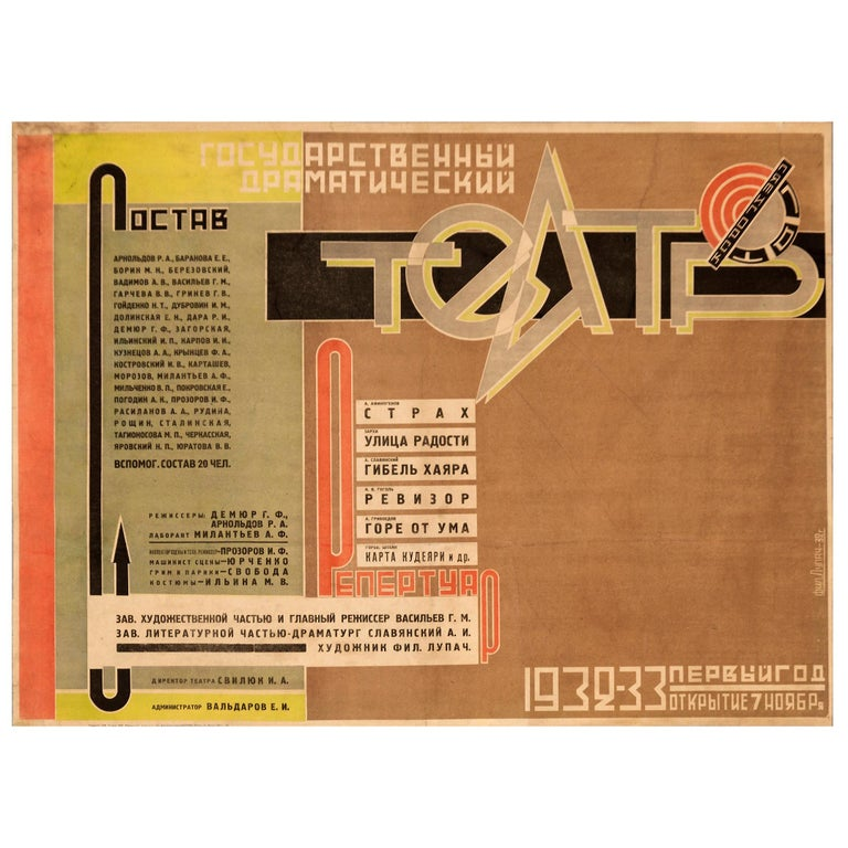 Original 1932 Russian Constructivist Typographic Theatre Poster by Lupach For Sale