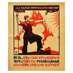Original Antique Poster Long Live Soviet Power Communist Party Leadership Worker