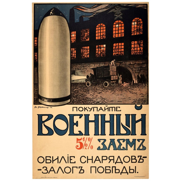 Military artillery shells for sale