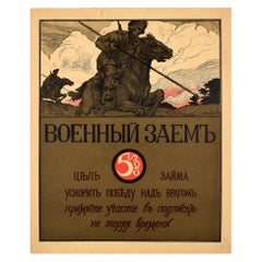 Original Antique Poster WWI War Loan For Victory Russian Cossack Cavalry Soldier