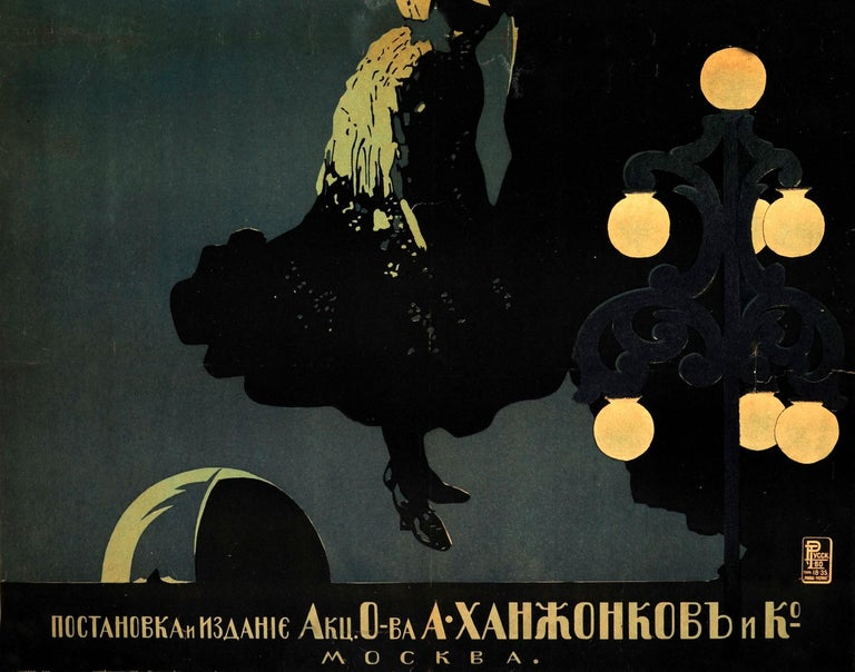 Original Antique Soviet Movie Poster In The Flames Of Shantana Silent Drama Film In Fair Condition For Sale In London, GB