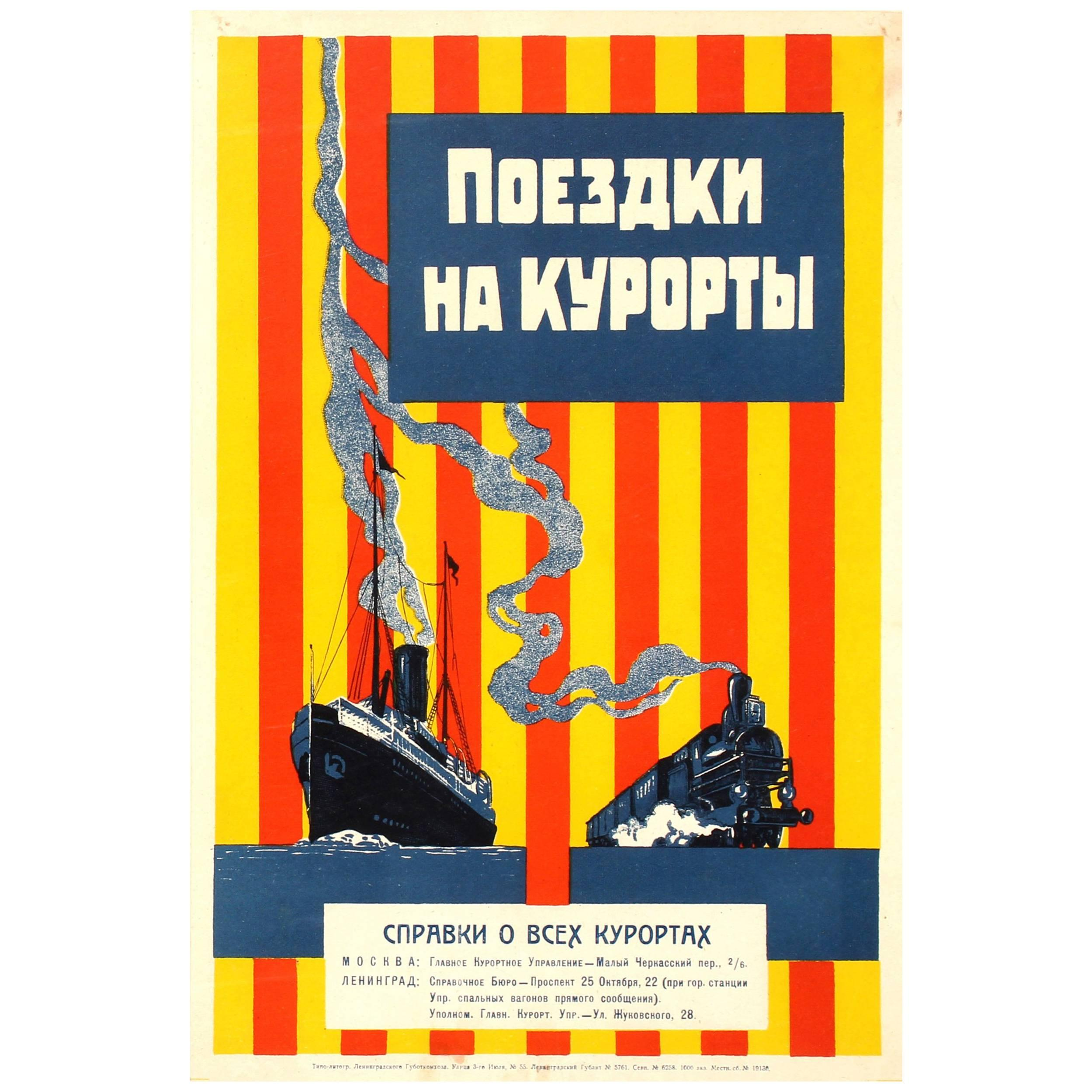 Original Early Soviet NEP Era Constructivist Design Poster Trips to Resorts USSR