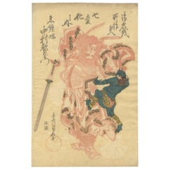 Original Japanese Woodblock Print, Aka Shōki, Oni Demon, Ukiyo-e, Edo Period Art
