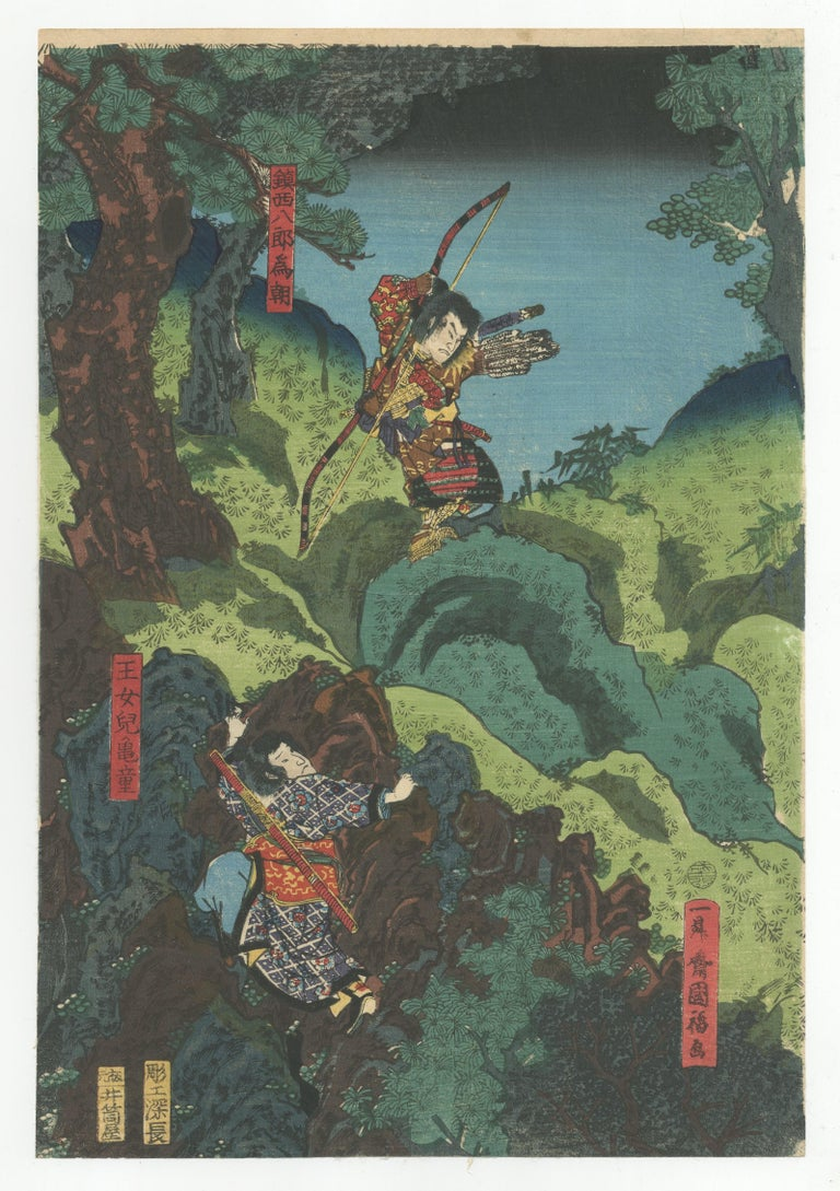 Artist: Kunifuku Utagawa (fl. 1854-1864)