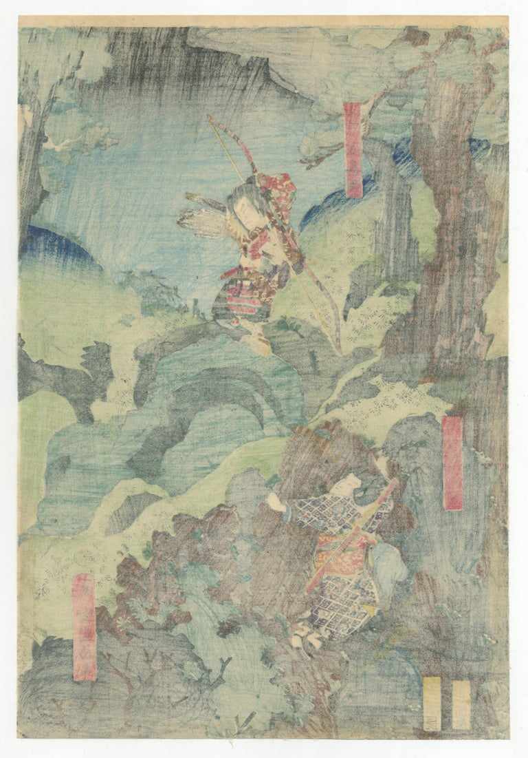 Edo Original Japanese Woodblock Print, Floating World Art, Samurai, Utagawa Kunifuku For Sale