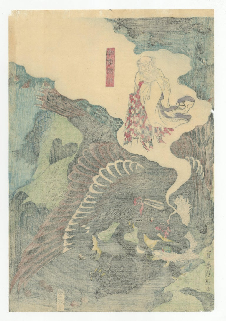 Original Japanese Woodblock Print, Floating World Art, Samurai, Utagawa Kunifuku In Good Condition For Sale In London, GB
