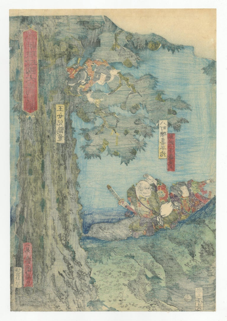 Paper Original Japanese Woodblock Print, Floating World Art, Samurai, Utagawa Kunifuku For Sale
