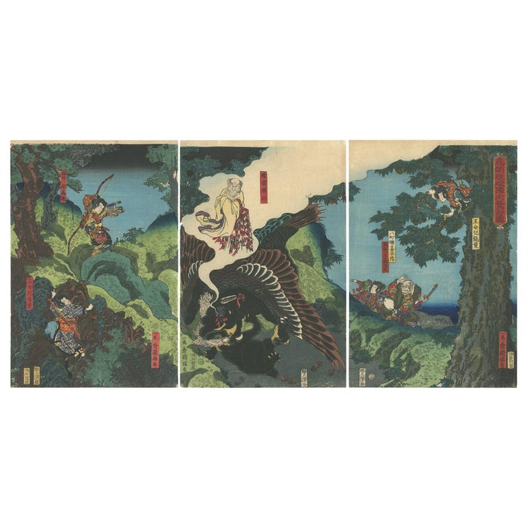Original Japanese Woodblock Print, Floating World Art, Samurai, Utagawa Kunifuku For Sale
