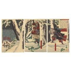 Original Japanese Woodblock Print, Snow, Samurai, Heike, Ukiyo-e, Floating World
