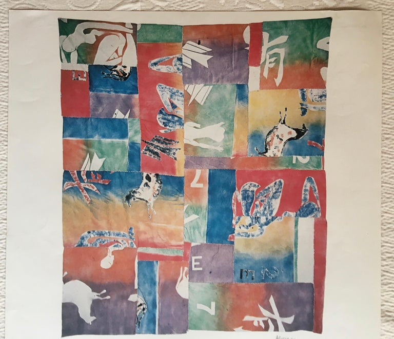 French Original Midcentury Art Exhibition Poster by Alocco For Sale