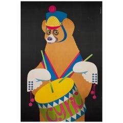 Original R1982 Polish CYRK Poster, Drumming Bear by Gustaw Majewski