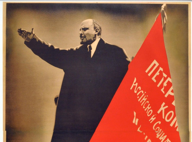 Large original vintage cinema poster for the silent movie drama October / Oktyabr by the pioneering Soviet film director Sergei Eisenstein (1898-1948) and Grigori Aleksandrov (1903-1983) about the October Revolution in Russia in 1917 based on a book