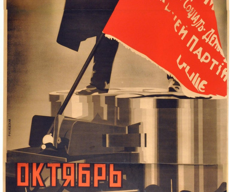 Russian Rare Original Vintage Movie Poster By Ruklevsky For The Eisenstein Film October For Sale