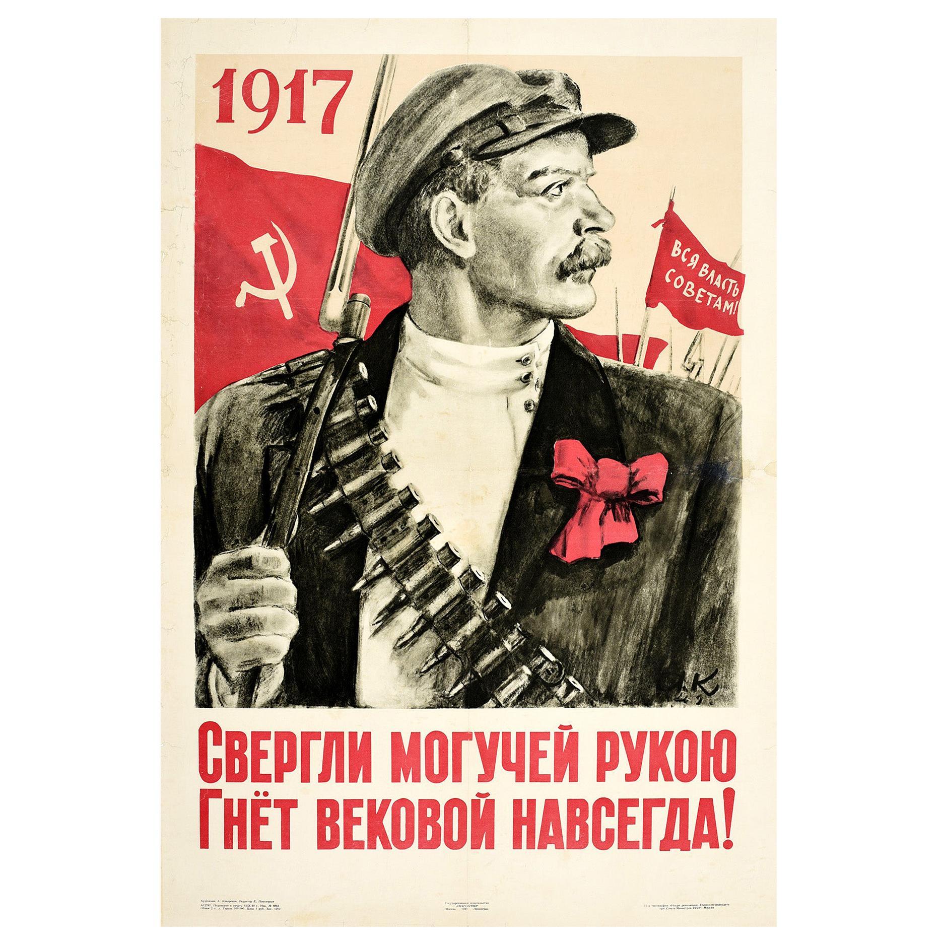 Original Vintage Communist Revolution Propaganda Poster All Power To The Soviets