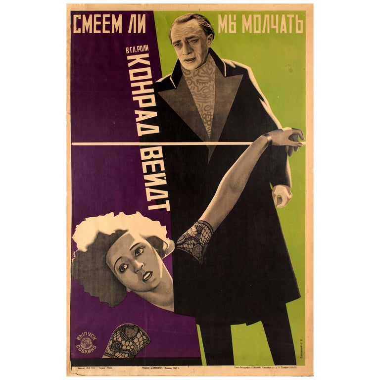 Original Vintage Constructivist Design Soviet Movie Poster - Dare We Stay Quiet For Sale