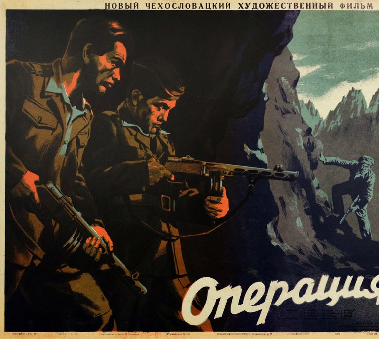 Original vintage cinema poster for the Russian release of a Czechoslovak action drama adventure film Akce B / Action B / ???????? ? featuring a scene showing three men cautiously approaching two soldiers wearing military uniform and armed with guns