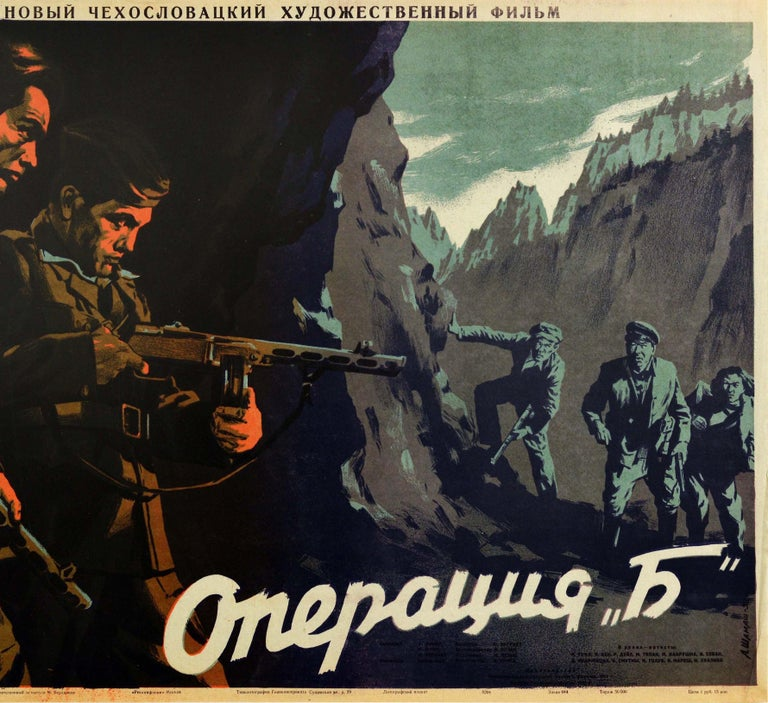 Russian Original Vintage Film Poster Action B Czechoslovakian WWII Movie Insurgent Army For Sale