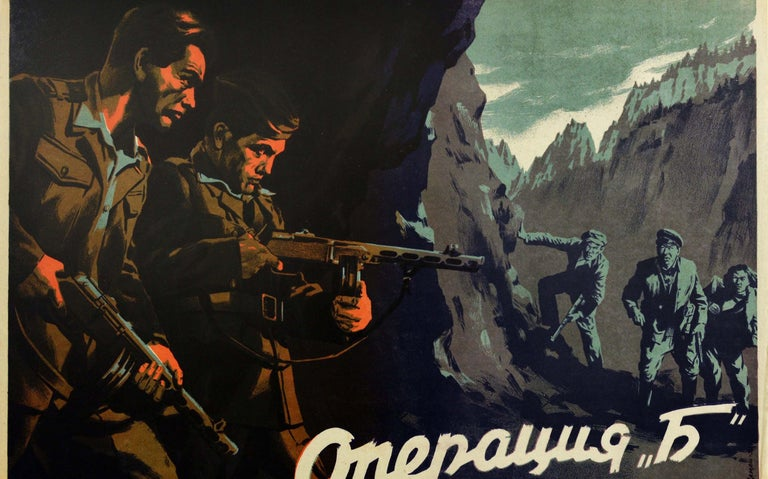 Original Vintage Film Poster Action B Czechoslovakian WWII Movie Insurgent Army In Good Condition For Sale In London, GB