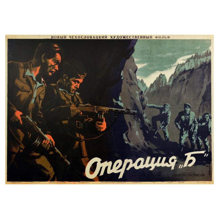 Original Vintage Film Poster Action B Czechoslovakian WWII Movie Insurgent Army For Sale