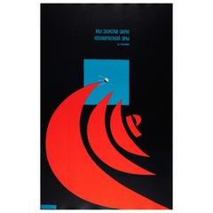 Original Vintage Midcentury Design Soviet Space Poster Ft. Yuri Gagarin Quote