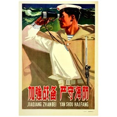 Original Vintage Military Poster Coastal Defence China People's Liberation Navy